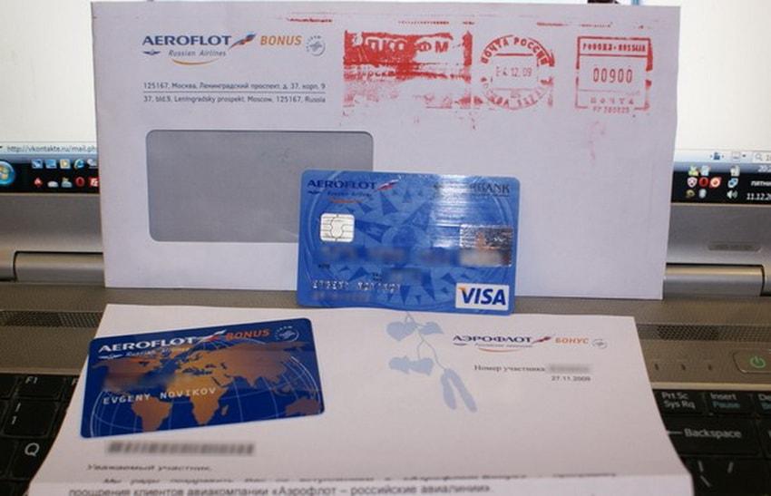 Карта Сбербанка - Аэрофлот бонус: дебетовая и кредитная Виза с начислением миль за покупки
