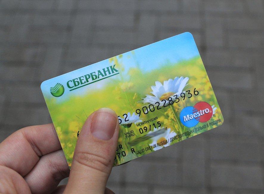 Когда приходит пенсия на карточку Сбербанка — график выплат пенсий