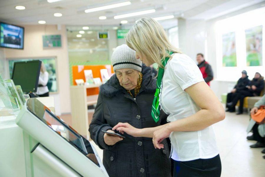 Обязательно ли менять карту «Мир» Сбербанк для пенсионеров