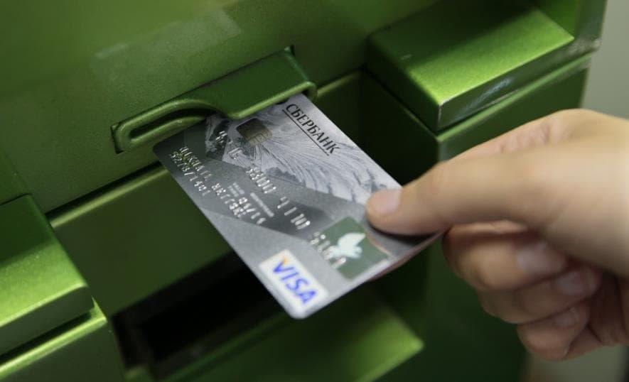 Возможна ли уменьшить платеж по кредитной карте сбербанка в декрете