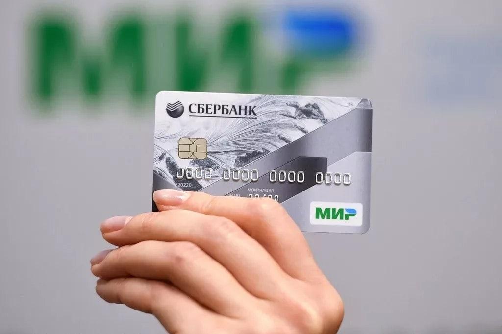 Как оформить дебетовую карту Сбербанка онлайн: подача заявки через интернет
