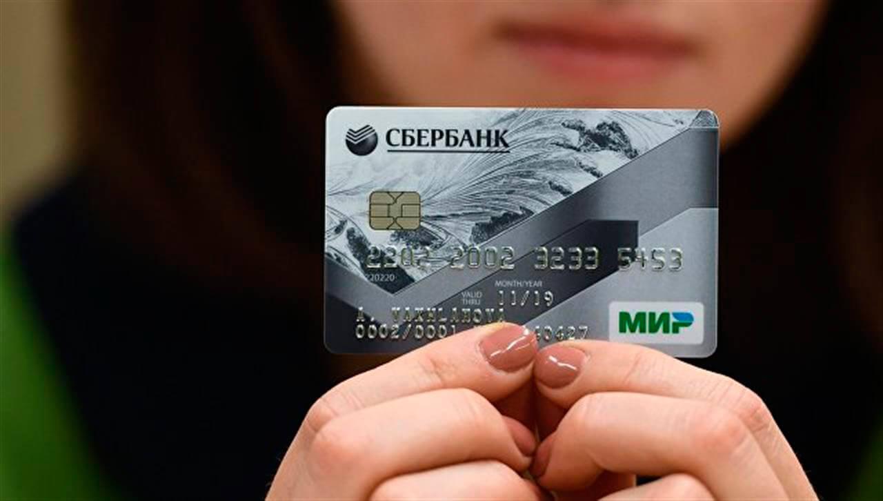 Бизнес на дебетовых картах