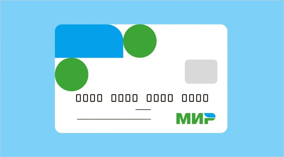 Как закрыть зарплатную карту (Сбербанк, ВТБ-24, Бинбанк, Альфа-банк)