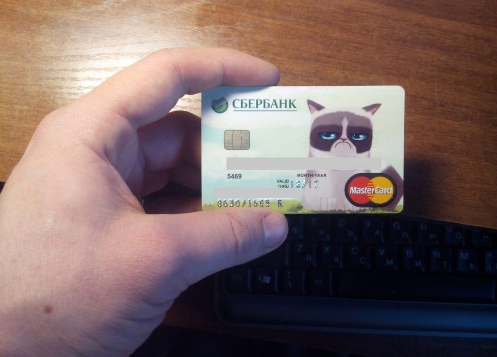 Заказать банковскую карту сбербанка с индивидуальным дизайном кто возьмет на себя кредит за вознаграждение