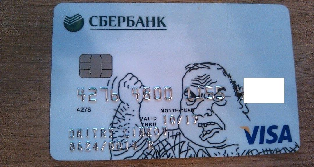 карты сбербанка рисунки подать заявку на кредит сравни