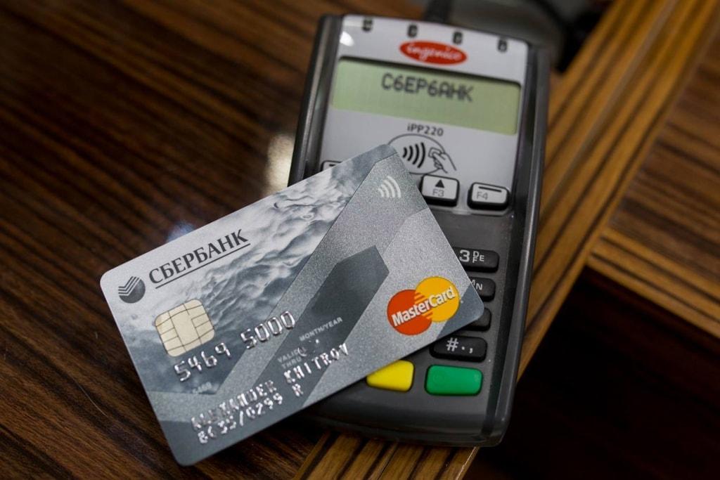 Бесконтактная оплата картой Cбербанка с NFC чипом: как пользоваться прикладывая, плюсы и минусы