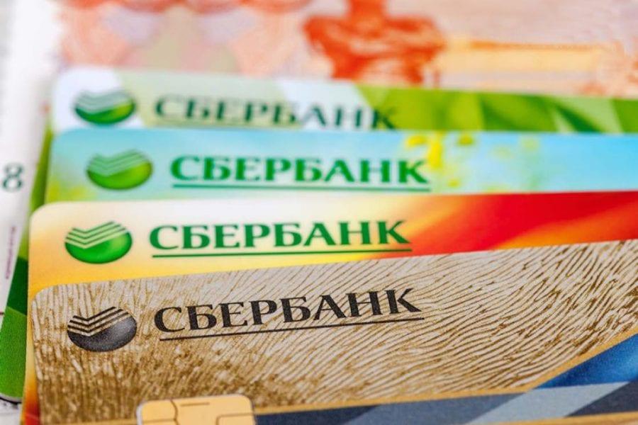 Изображение - Сколько времени идет перевод с карты сбербанка sbercard