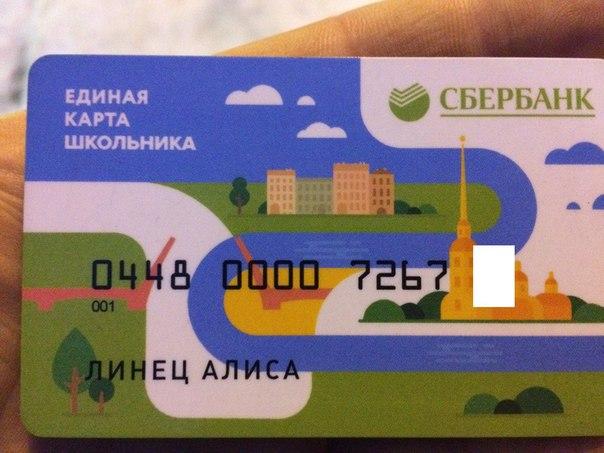 Втб 24 взять кредит наличными рассчитать какие документы нужны