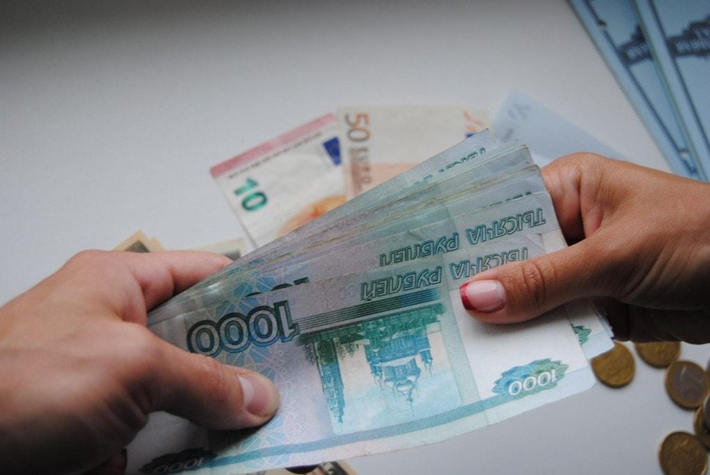 Изображение - Как уменьшить кредитный лимит по карте сбербанка credit03-min