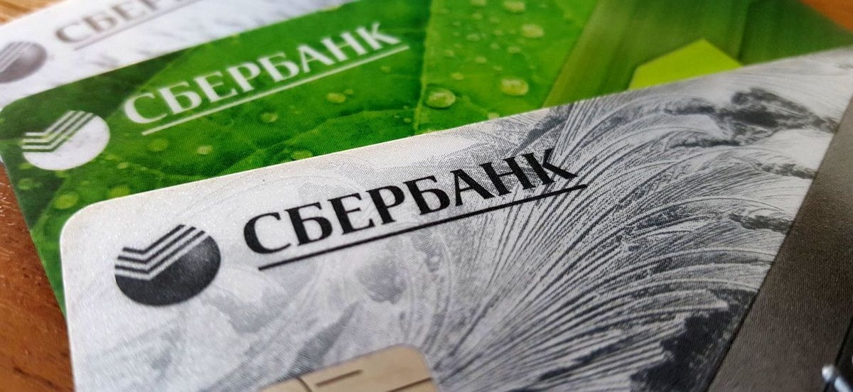 Изображение - Как получить кредитную карточку сбербанка crmom05_11-min