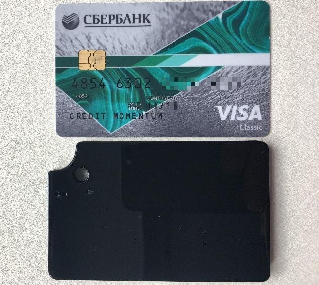 Мгновенная кредитная карта сбербанка