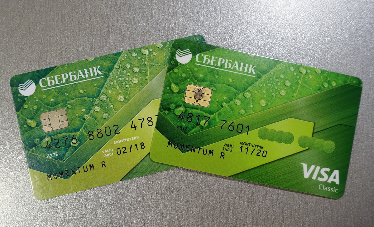 минусы кредитной карты сбербанка visa