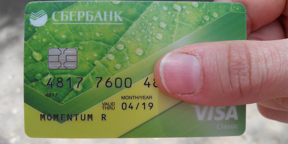 сбербанк кредитная карта моментум условия пользования хоум кредит банк официальный сайт краснодар телефон