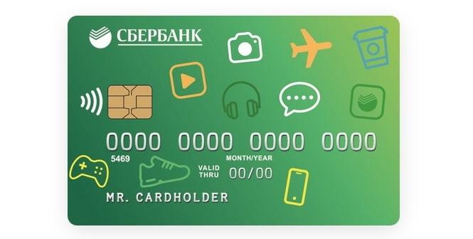 Молодежная карта Сбербанка и всё о ней: дебетовая и кредитная, во сколько лет оформить, сроки изготовления, стоимость