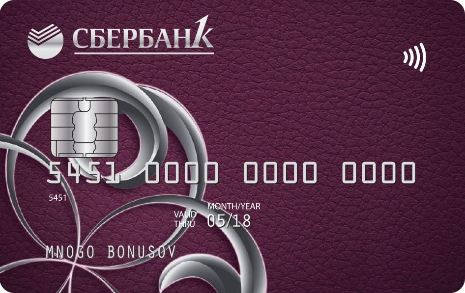 Как получить кредитную карту infinite за 3 шага