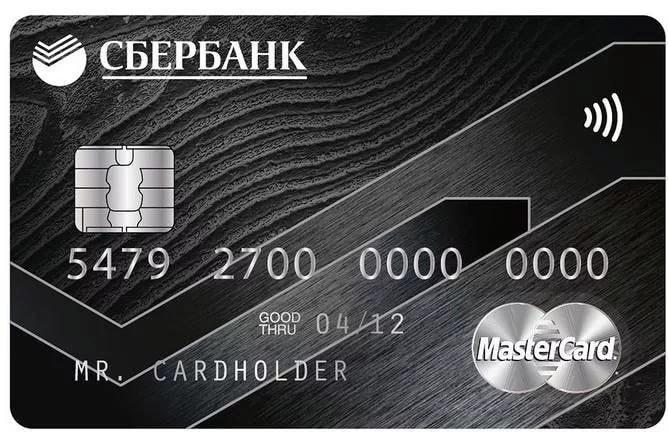 Изображение - Кредитная карта visa signature сбербанк условия black05-min