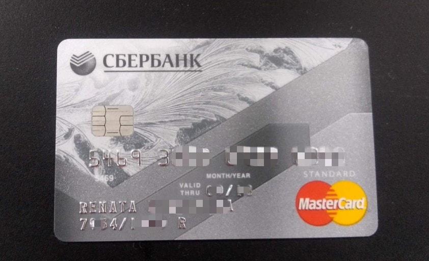 кредитная карта мтс кэшбэк снятие наличных условия