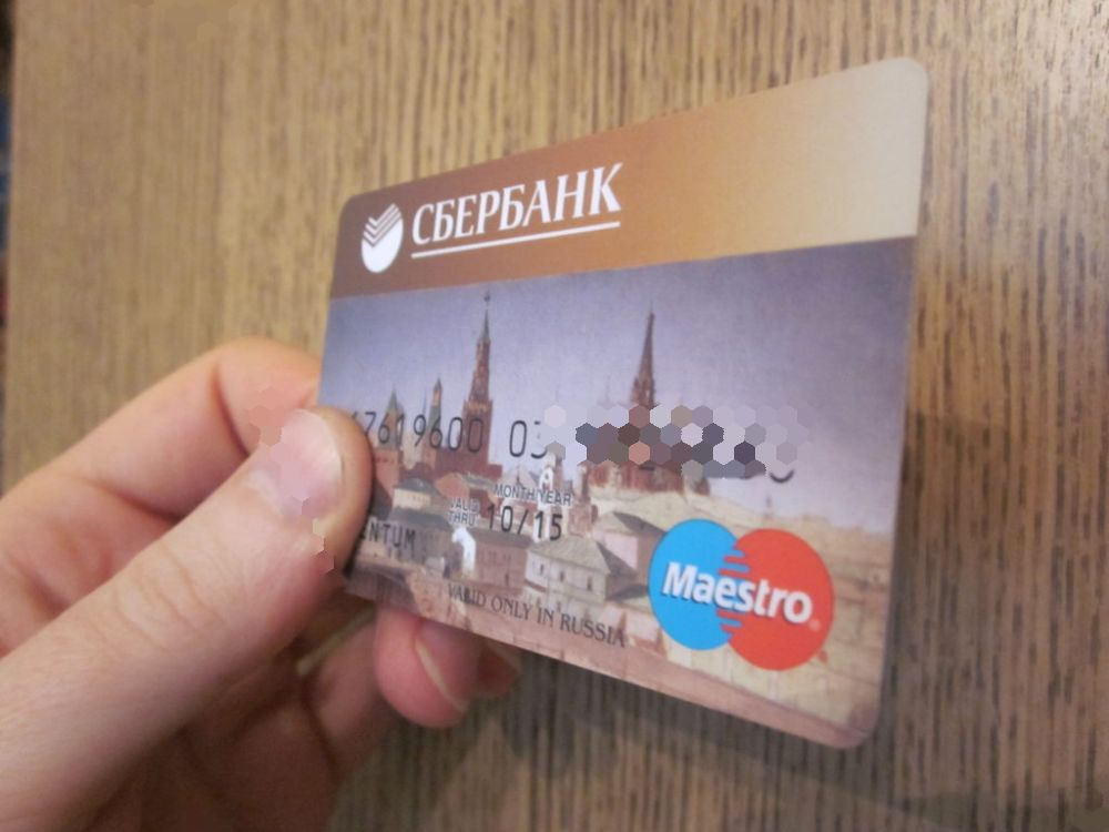 Как пополнить карту тач банка в связном