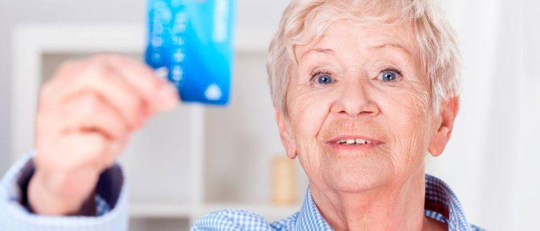 как получить кредитную карту сбербанка пенсионеру ндфл выплате процентов договору займа
