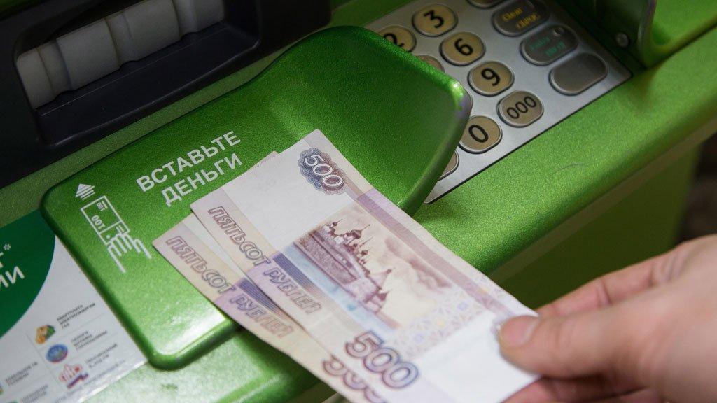 Как пополнить карту хоум кредит без комиссии с карты сбербанка