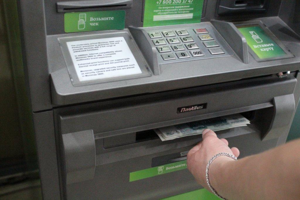 Изображение - Сколько сейчас денежных средств можно снять с карты в день lim02-min