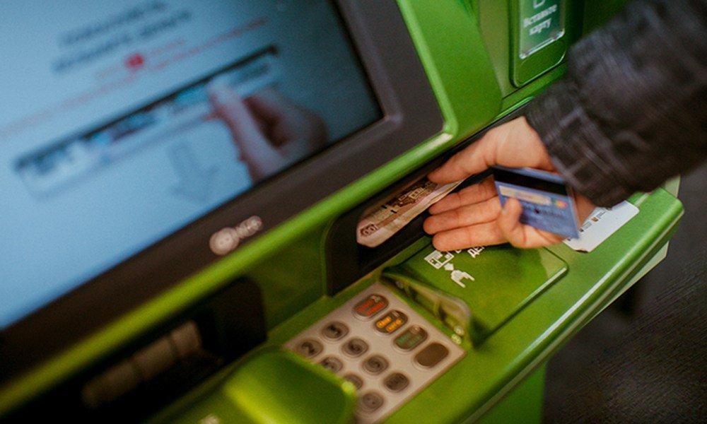 Изображение - Сколько сейчас денежных средств можно снять с карты в день lim03-min