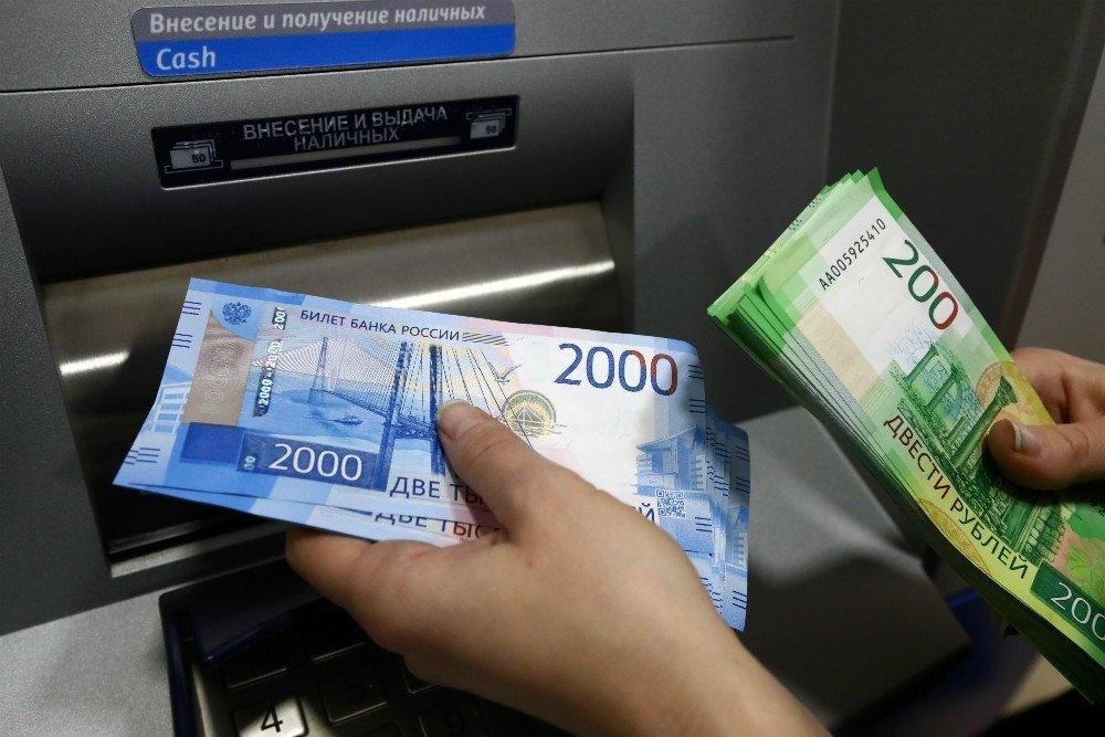 Изображение - Сколько сейчас денежных средств можно снять с карты в день lim04-min