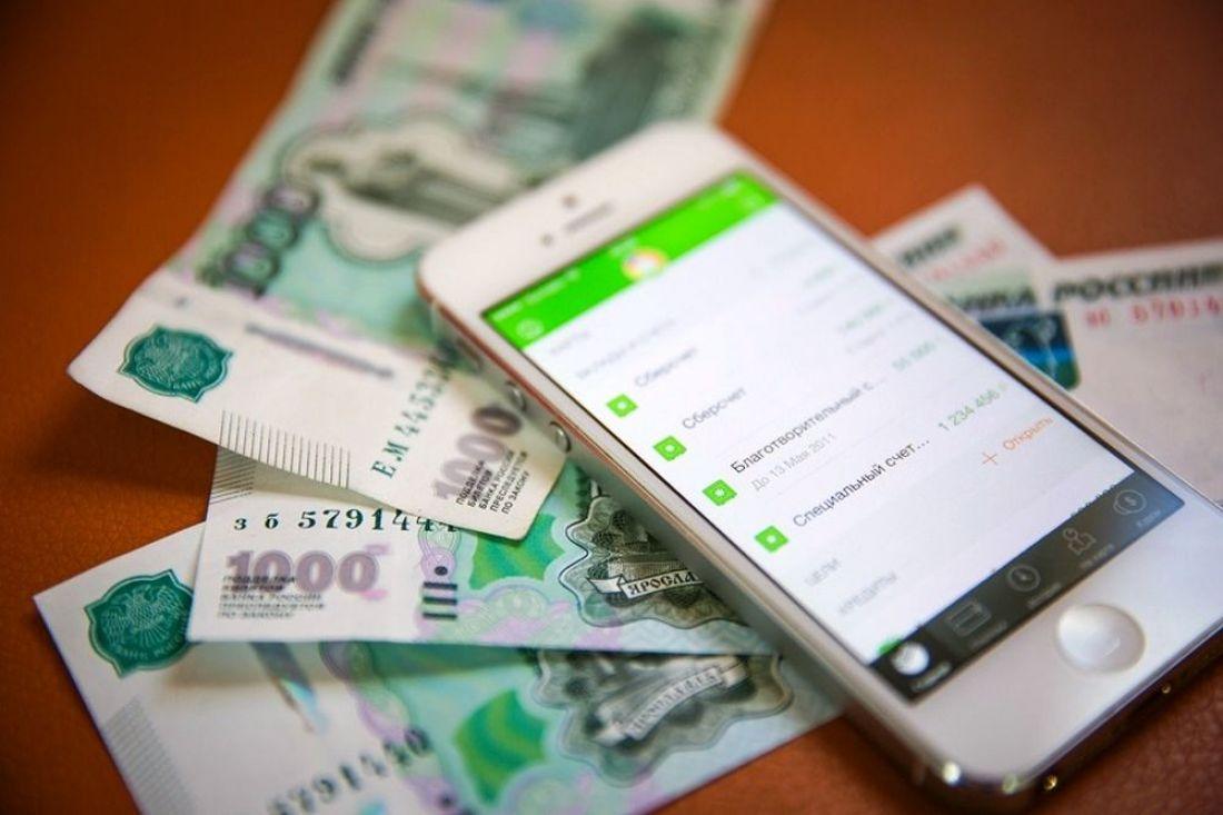 пополнить счёт мтс с банковской карты сбербанка через смс 900 бесплатно