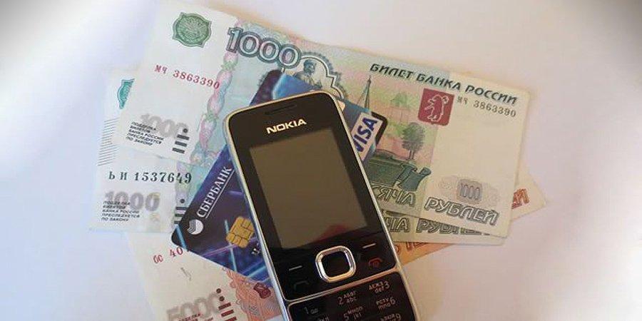 Как изменить номер телефона в личном кабинете в Сбербанк Онлайн – меняем привязанный к карте Сбербанка номер через банкомат или терминал