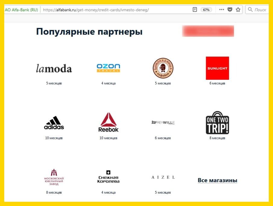 Взять кредит на 6 месяцев 40000 рублей с плохой кредитной историей
