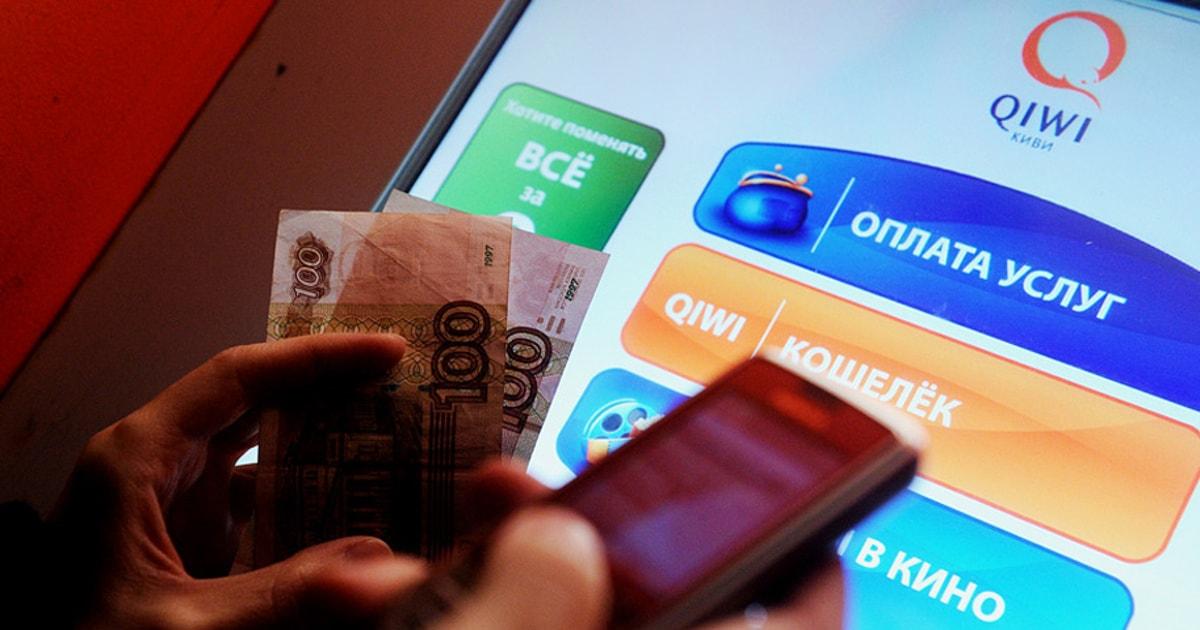 как перевести деньги с qiwi кошелька на карту сбербанка без комиссии