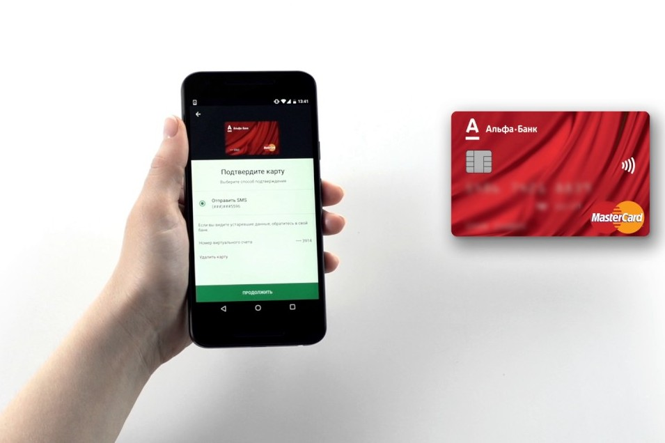 Альфа банк заказать кредитную карту через приложение