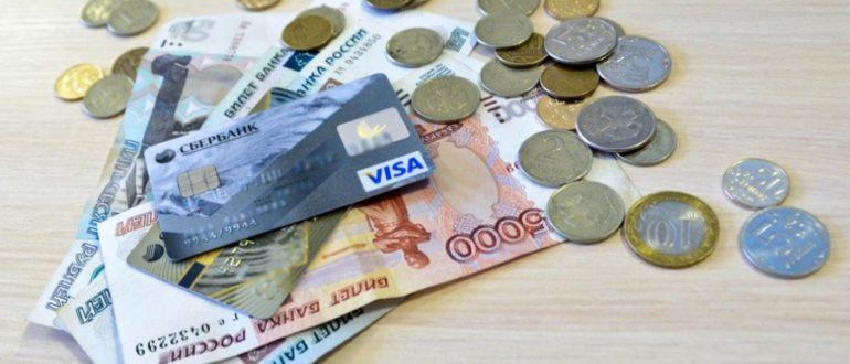 компенсация после выплаты кредита