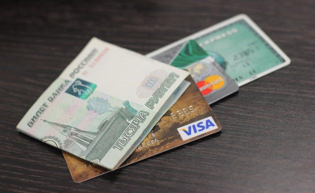 можно ли рефинансировать кредитную карту тинькофф в втб