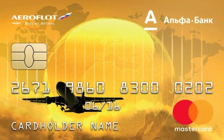 Изображение - Преимущества золотой карты от альфа-банка agold06-min