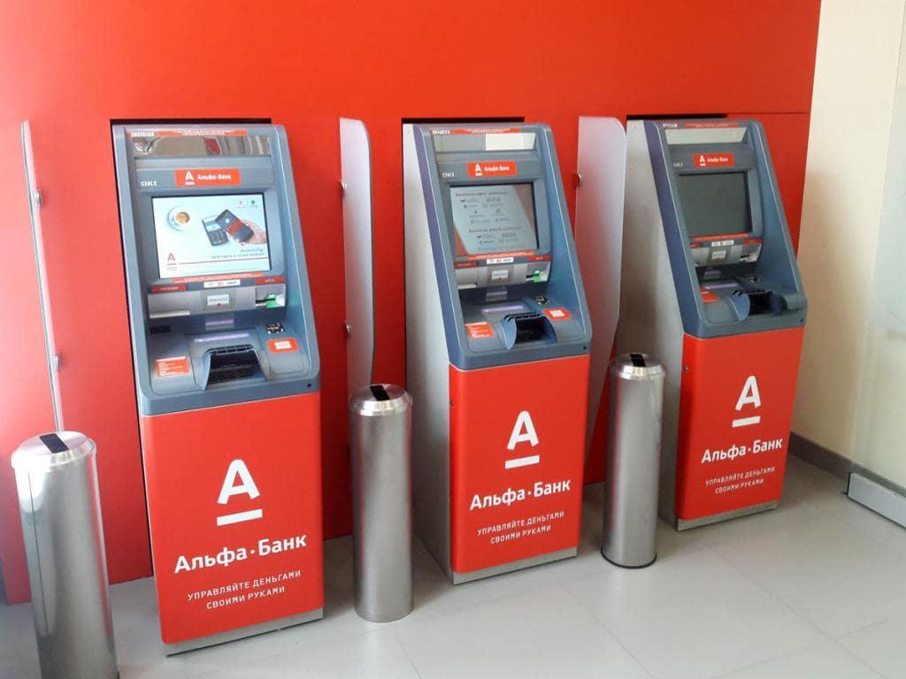 активировать карту альфа банка онлайн