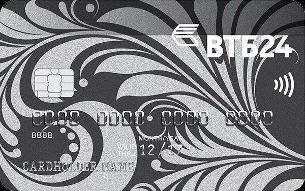 Зарплатная карта от ВТБ – преимущества и недостатки при получении и использовании