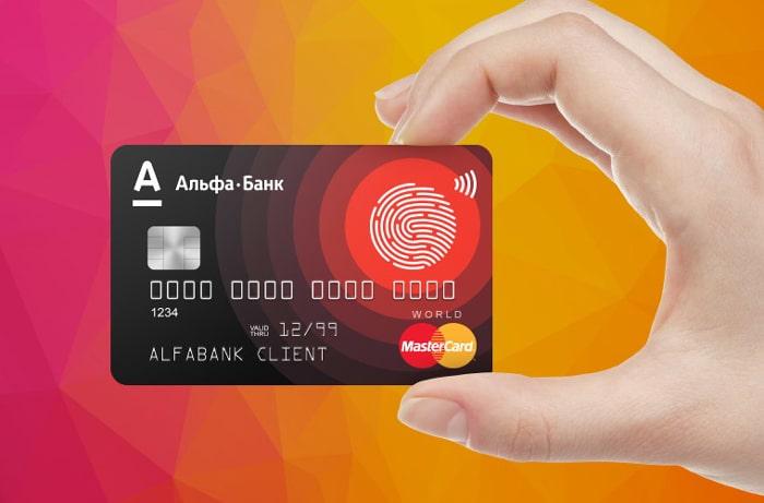Условия пользования кредитной картой Альфа-Банка