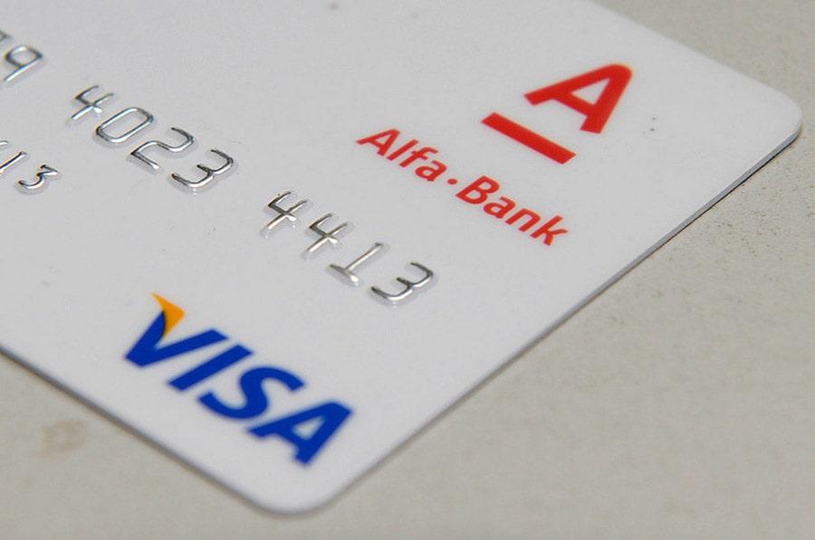 Как закрыть кредитную карту альфа банк?