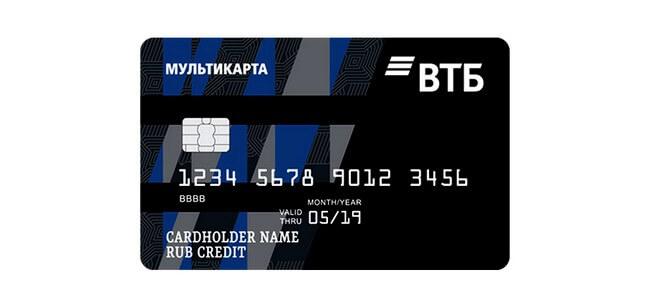 втб кредитная карта 101 условия это