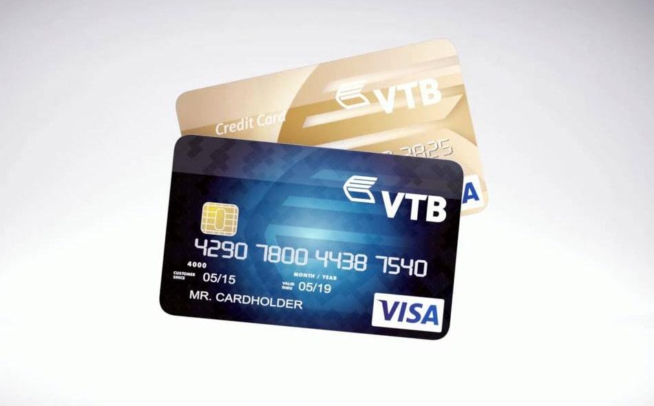 банки с доставкой кредитной карты на дом зеленоград