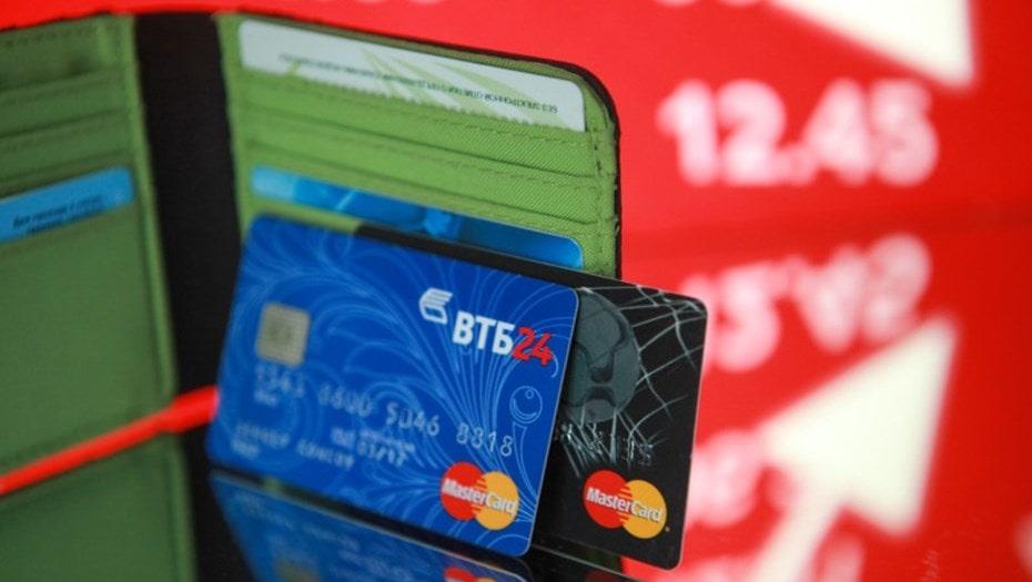 как можно заказать кредитную карту втб 24 мфо капуста юридический адрес