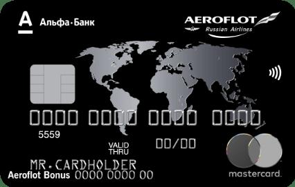 Изображение - Альфа-банк начисление миль аэрофлот бонус aerof04-min