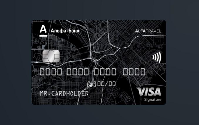 Капуста кредит онлайн