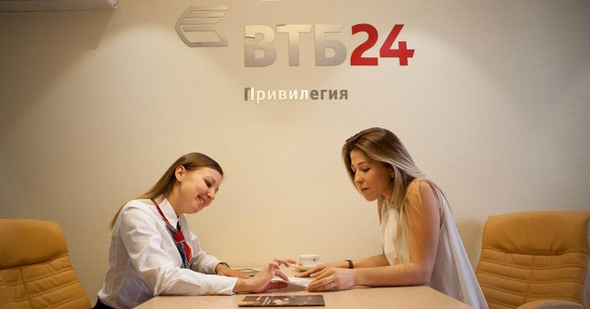 Лимит снятия наличных ВТБ с карты: в банкомате, отделении в 2020 году, как устанавливается, зачем он нужен