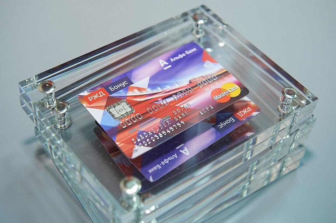 кредитная карта ржд альфа банк русский стандарт кредитная история проверить онлайн