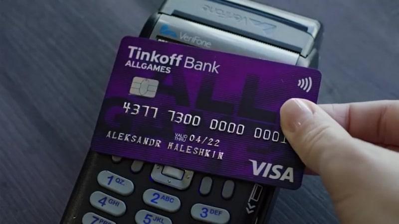 Кредит по банковской карте тинькофф