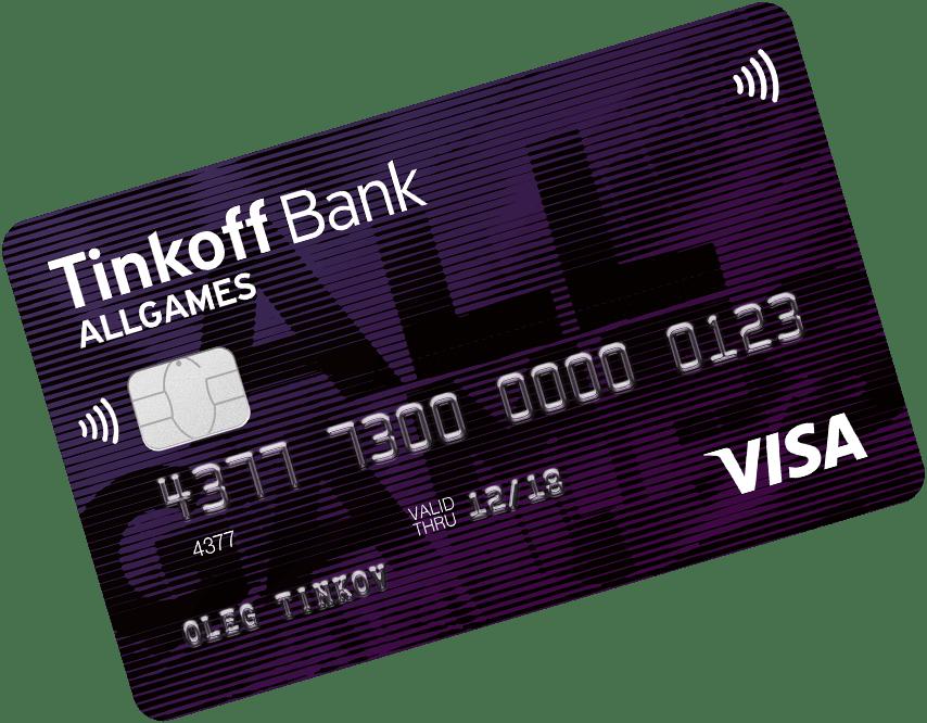 тинкоффбанк банк кредитная карта отзывы клиентов 2020