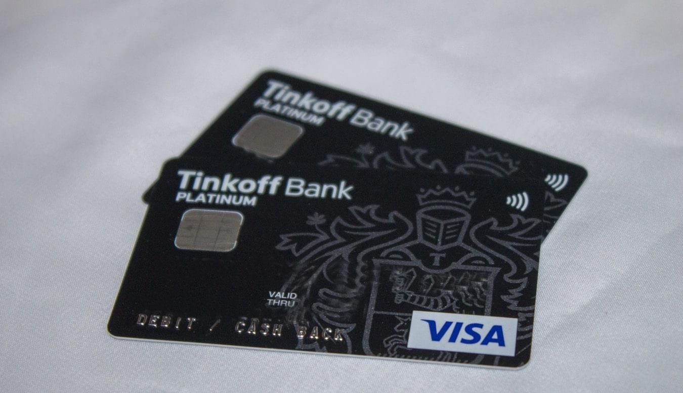 хоум кредит банк дополнительная карта как взять денег в долг на мегафоне
