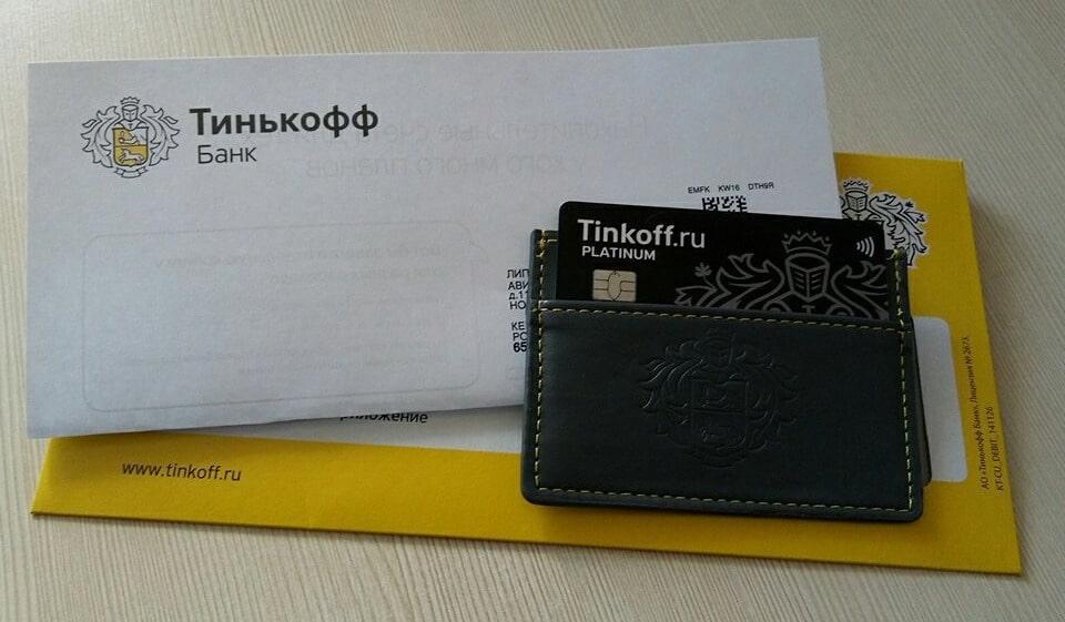 Зарплатная карта тинькофф отзывы стоит ли открывать